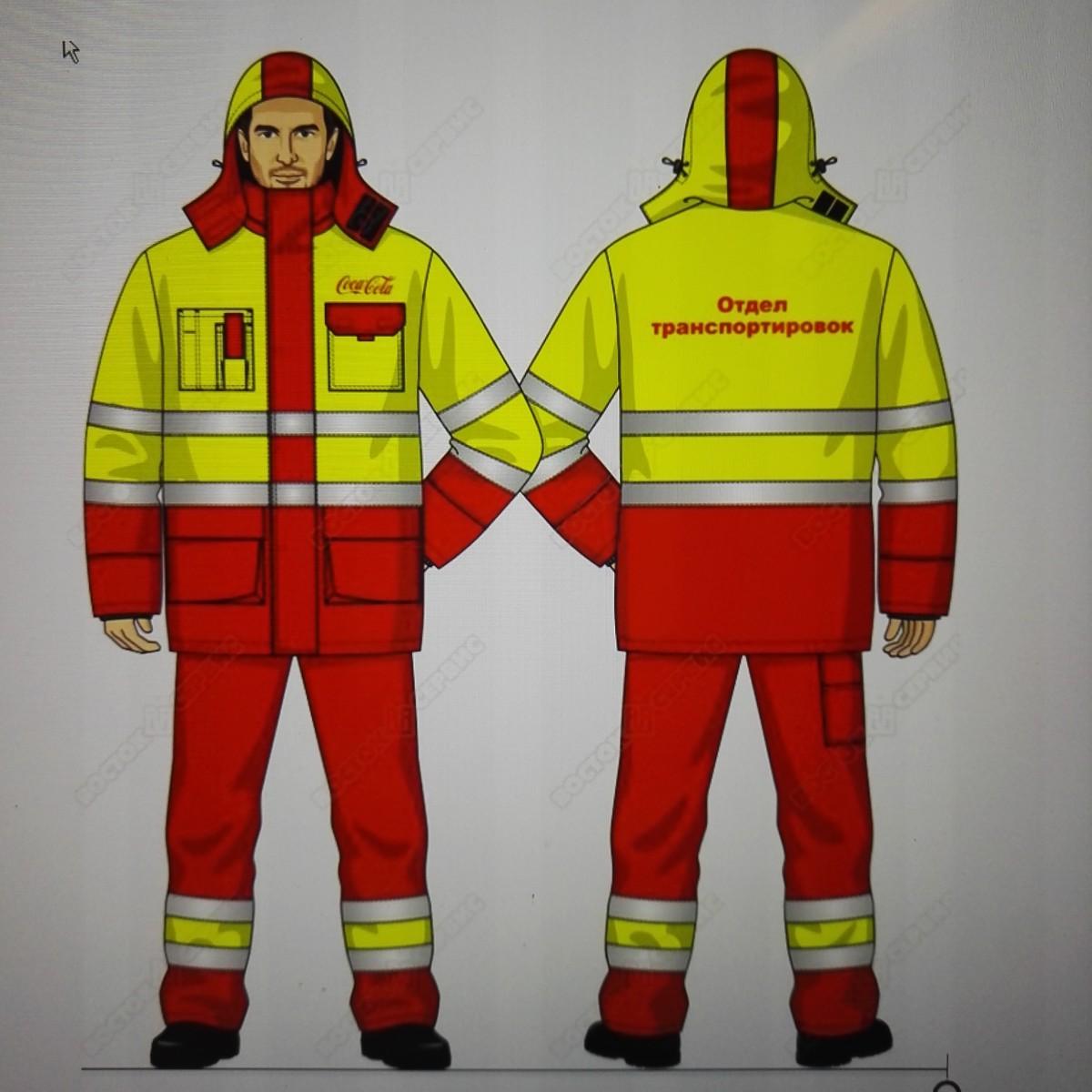 Костюм утепленный (куртка,брюки), ХЛ35/ПЭ65  кр.желтые