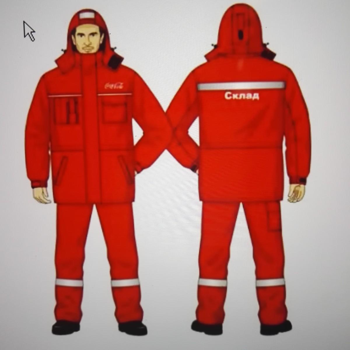 Костюм утепленный (куртка,брюки), ХЛ35/ПЭ65 красный