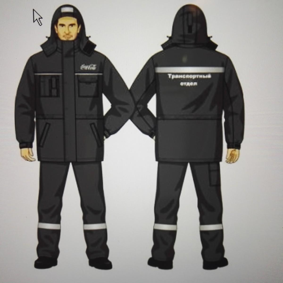 Костюм утепленный (куртка,брюки), ХЛ35/ПЭ65 серый