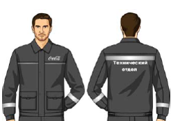 Куртка серая