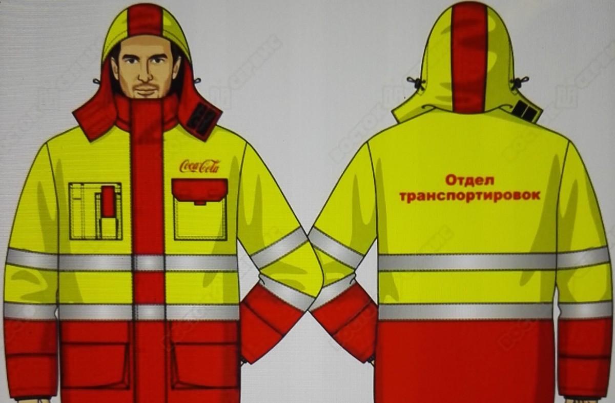 Куртка утепленная, ХЛ35/ПЭ65, красно-желтая