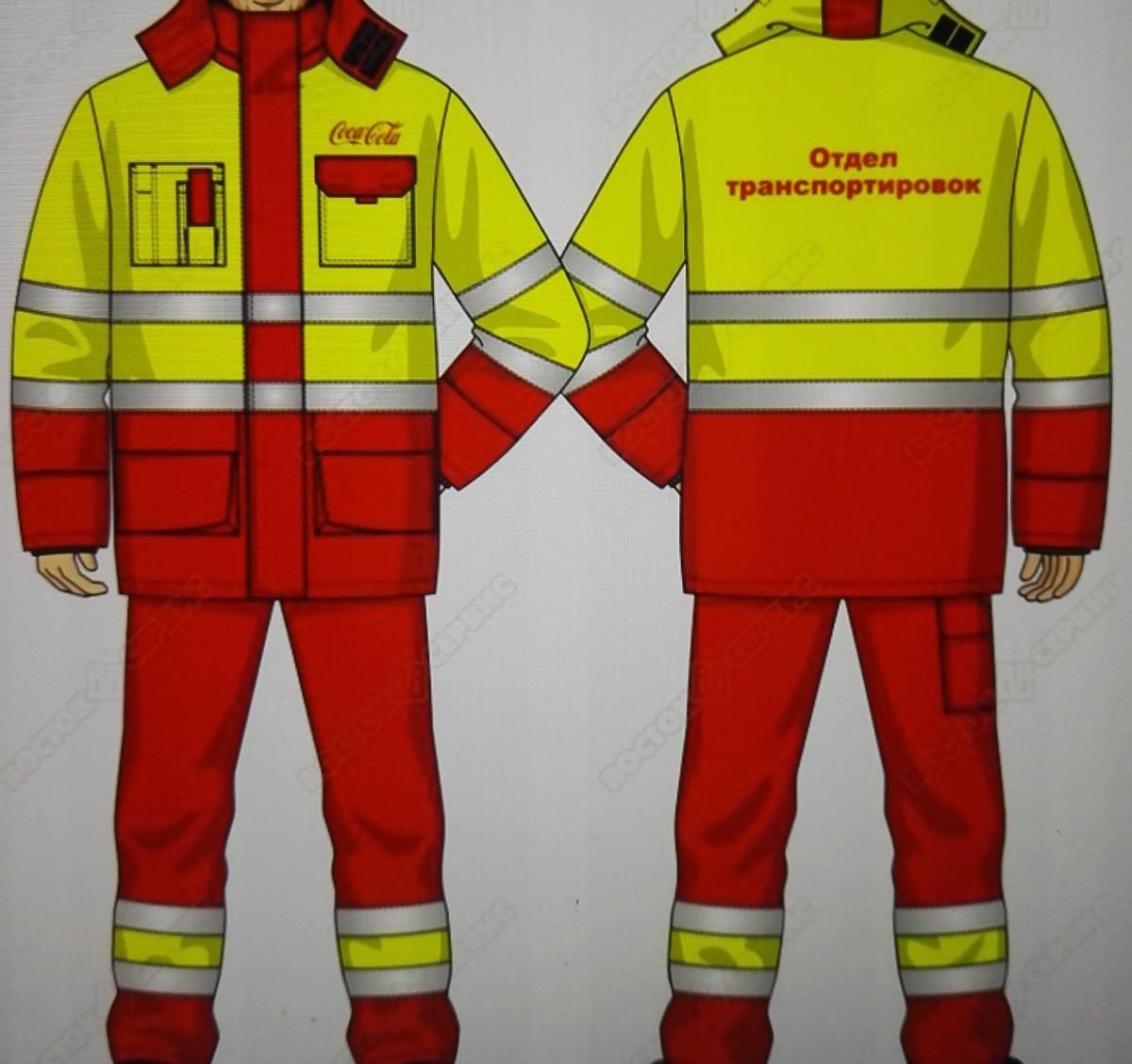 Костюм утепленный (куртка,брюки), женский ХЛ35/ПЭ65  кр.желтые