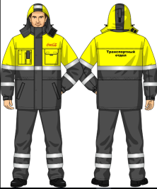 Костюм утепленный (куртка,брюки), ХЛ35/ПЭ65  серо-желтый