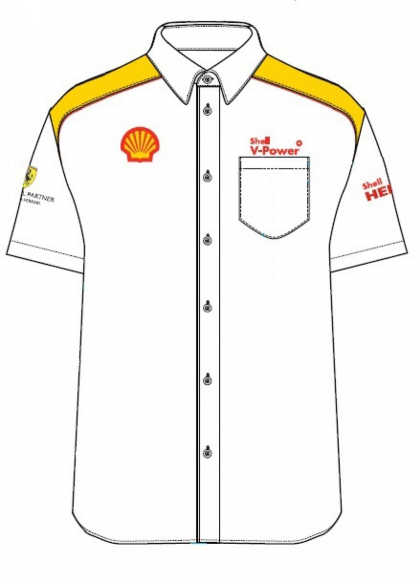 Рубашка мужская с коротким рукавом (белая)
