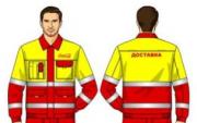 Куртка защитная,  кр.желтая